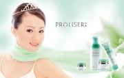 化妆品广告 3 17 化妆品广告 品牌壁纸