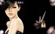 化妆品广告 品牌壁纸