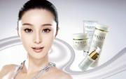 化妆品广告 5 19 化妆品广告 品牌壁纸