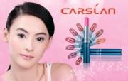 化妆品广告 5 18 化妆品广告 品牌壁纸