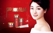 化妆品广告 5 15 化妆品广告 品牌壁纸