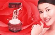 化妆品广告 5 12 化妆品广告 品牌壁纸