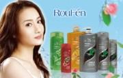 化妆品广告 5 11 化妆品广告 品牌壁纸