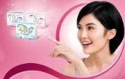 化妆品广告 5 6 化妆品广告 品牌壁纸