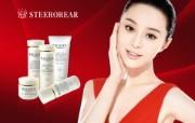 化妆品广告 5 1 化妆品广告 品牌壁纸
