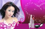 化妆品广告 6 15 化妆品广告 品牌壁纸