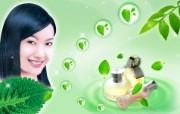 化妆品广告 6 14 化妆品广告 品牌壁纸