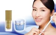 化妆品广告 6 5 化妆品广告 品牌壁纸