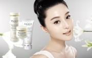 化妆品广告 6 4 化妆品广告 品牌壁纸