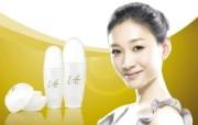 化妆品广告 6 2 化妆品广告 品牌壁纸