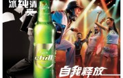 Carlsberg啤酒 品牌壁纸