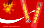 可口可乐 1 20 可口可乐 品牌壁纸