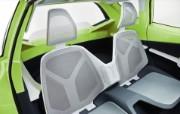 丰田概念车宽屏壁纸 壁纸2 丰田概念车宽屏壁纸 汽车壁纸