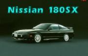 Nissian 汽车壁纸