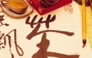 国之精粹:中国茶文化系列壁纸第二辑 其他壁纸