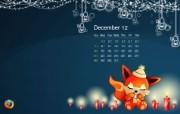 火狐中国系列 精美LOGO宽屏壁纸 其他壁纸