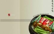 全罗北道与韩国食文化壁纸 其他壁纸