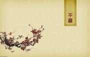 日本风格绿色宽屏壁纸 日本风格绿色宽屏壁纸 其他壁纸