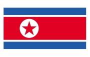 国旗旗帜PNG 1 41 国旗旗帜PNG 其他壁纸