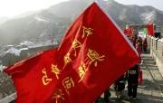 北京印象 国家地理摄影师眼中的北京新风貌 迎接新年和奥运 人们爬上长城来庆祝 Beijing Great Wall of China 北京印象国家地理摄影师眼中的北京新风貌 人文壁纸