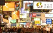 东西文化交融的动感都市 香港特色旅游壁纸 旺角街头霓虹闪烁 桌面壁纸 东西文化交融的动感都市香港特色旅游壁纸 人文壁纸