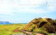 韩国风光 济州岛涉地可支 韩国映像馆韩国旅游宣传壁纸 人文壁纸