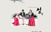 韩国民俗 春节 韩国映像馆韩国旅游宣传壁纸 人文壁纸
