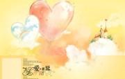 爱蔓延 爱情主题设计壁纸 壁纸9 爱蔓延 爱情主题设计 设计壁纸
