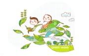 拯救地球 2 17 拯救地球 矢量壁纸