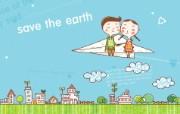 拯救地球 2 14 拯救地球 矢量壁纸