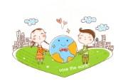 拯救地球 2 11 拯救地球 矢量壁纸