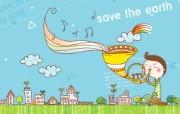 拯救地球 2 9 拯救地球 矢量壁纸