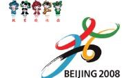 2008北京奥运吉祥物壁纸 体育壁纸