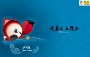 2008北京奥运桌面壁纸 体育壁纸