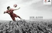 2008年北京奥运会 体育壁纸