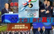 2008年北京奥运会壁纸 体育壁纸