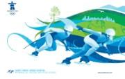 2010冬奥会 普屏壁纸 壁纸19 2010冬奥会 普屏壁纸 体育壁纸