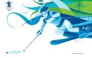 2010冬奥会 普屏壁纸 壁纸28 2010冬奥会 普屏壁纸 体育壁纸