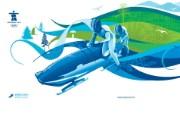 bobsleigh 雪车桌面壁纸 2010 年温哥华冬奥会官方壁纸 体育壁纸