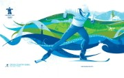 cross country skiing 越野滑雪桌面壁纸 2010 年温哥华冬奥会官方壁纸 体育壁纸