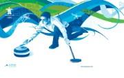 curling 冰壶桌面壁纸 2010 年温哥华冬奥会官方壁纸 体育壁纸