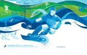 snowboard parallel giant slalom 单板平行大回转桌面壁纸 2010 年温哥华冬奥会官方壁纸 体育壁纸