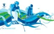 freestyle skiing ski cross 趣味追逐赛桌面壁纸 2010 年温哥华冬奥会官方壁纸 体育壁纸