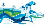 snowboard halfpipe 单板U型池桌面壁纸 2010 年温哥华冬奥会官方壁纸 体育壁纸