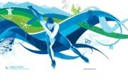 speed skating 速度滑冰桌面壁纸 2010 年温哥华冬奥会官方壁纸 体育壁纸