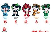 奥运福娃吉祥物壁纸 体育壁纸