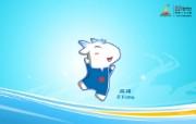 广州2010亚运吉祥物壁纸 广州2010亚运吉祥物壁纸 体育壁纸