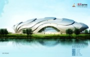 广州亚运会 2 16 广州亚运会 体育壁纸