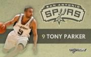 NBA 2009 10赛季圣安东尼奥马刺球员阵容桌面壁纸 Tony Parker NBA200910赛季圣安东尼奥马刺球员阵容桌面壁纸 体育壁纸