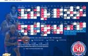 NBA壁纸底特律活塞队0708赛季桌面壁纸 体育壁纸